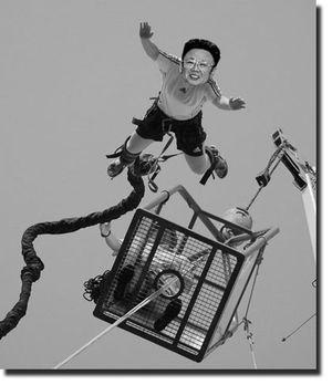 Kim-jong-il-bungee-FINAL