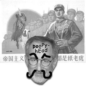 Chinaspielbergfinal