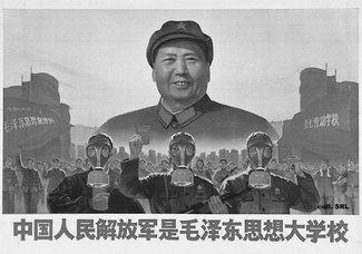 Chinesemaofinal_3